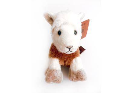 Small Soft Toy Llama